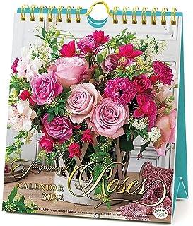 2022年 ばらの香り カレンダー(週めくり) 1000120080 vol.037