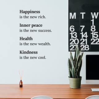 Vinyl Wall Art Decal - Happiness Inner Peace Health Kindness - 26