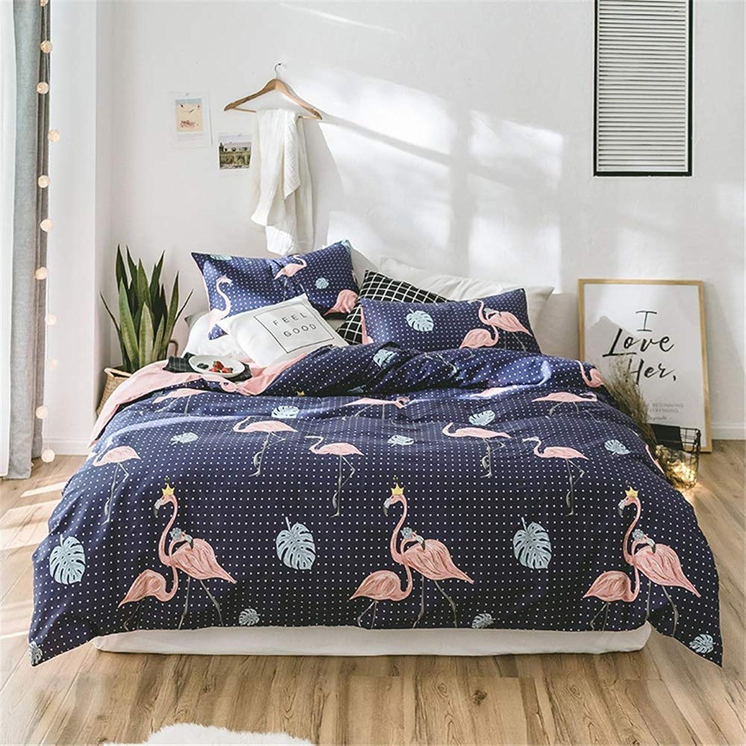 ピル高速道路アピールシンプルなカジュアルスタイルのフラミンゴオウムの寝具は4つのセットです。 (Color : Navy, Size : Queen)