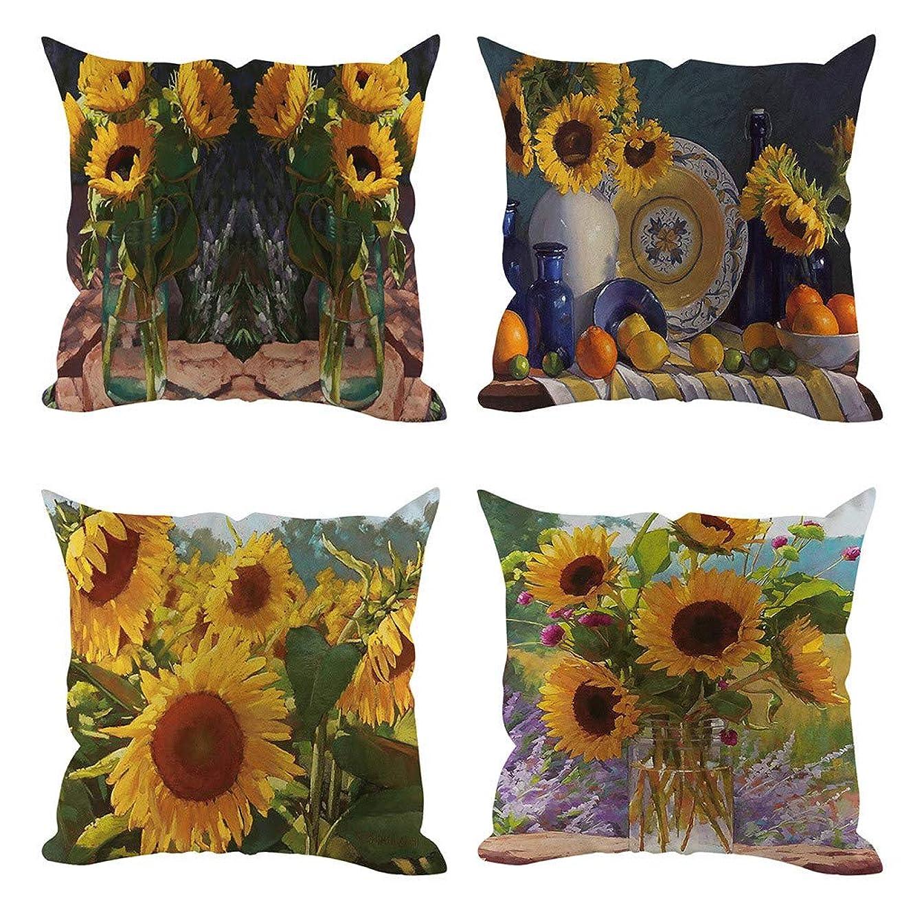 Kinglly Car Sofa Throw 4PC Sunflower Pillowcase Coffee Shop Sofa Cushion Cover Home Decoration
