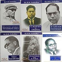 Amazon in: B  R  Ambedkar: Books