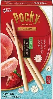 江崎グリコ ポッキー from Japan(白桃と苺) チョコレートお菓子 お土産 4袋 ×6個