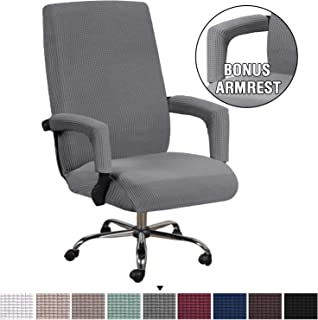 Universal Style 32 Jinzio Computer Office Chair Cover Split Protective Stretchable Cloth Polyester Universal Desk Task Chair Chair Covers Stretch Rotating Chair Slipcover Home Kitchen Slipcovers
