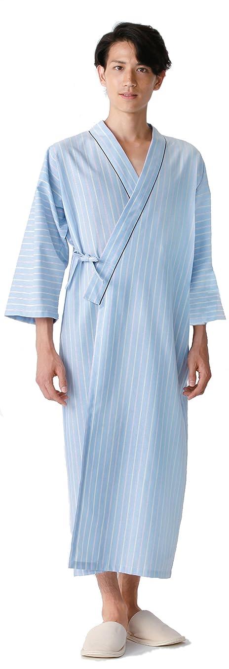 発生最大のコンチネンタル検診衣 患者衣 カゼン(KAZEN) 289-98 ガウン 医療 白衣 :S~3L
