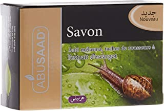 ABUSAAD Savon Anti Melasma Taches De Rousseur À L'Extrait D'Escargot Soap
