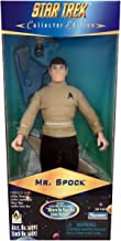 Star Trek 9 Inch Collector's Edition Spock From Where No Man Has Gone Before by Playmates