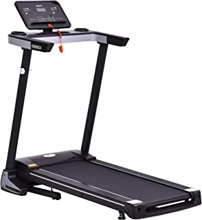 Soozier Electric Folding Treadmill Machine 16'' Wide Tread Belt w/LCD Display 12 Pre-Set Programs 7.5 MPH Max Speed w/Cup Holder & Mobile Phone Space - Black