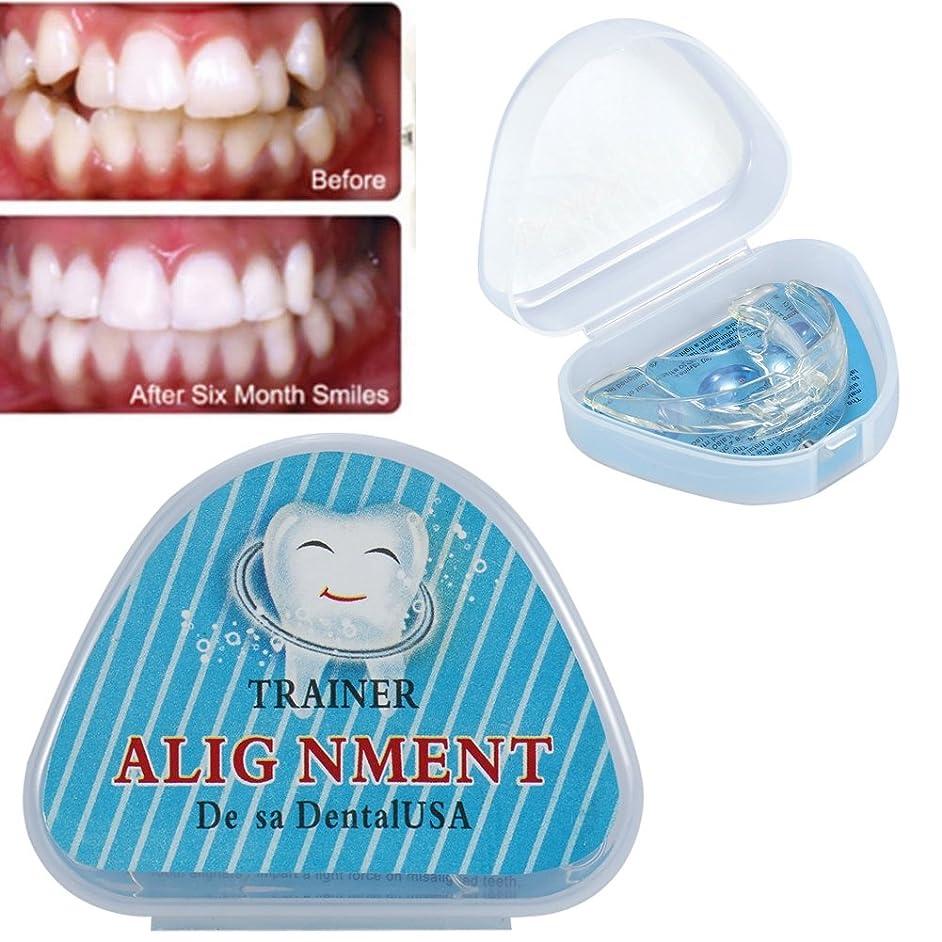 フォーム大騒ぎディスパッチEboxer 歯 矯正 矯正器 デンタルマウスピース 矯正用リテーナー マウスピース 噛み合わせ 歯ぎしり いびき防止 予防 歯並び 矯正