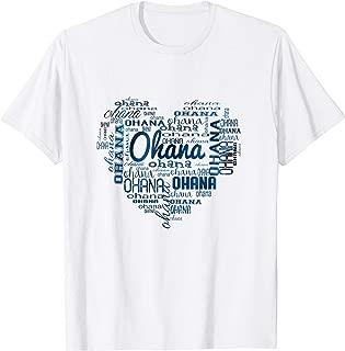A Heart of Ohana (Family)TShirt-Love your family Hawaii T