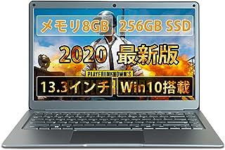 【最新版】Jumper EZbook X7 ノートパソコン ノートPC 13.3インチ 【256GB SSD】【8GB インテル Apollo Lake N3450】 USB3.0 SDカードスロット 2.4G&5G無線LAN/BT4.0/microHDMI 1920x1080FHD IPSのUltrabookノートパソコン 【Win 10搭載 四核64bit】