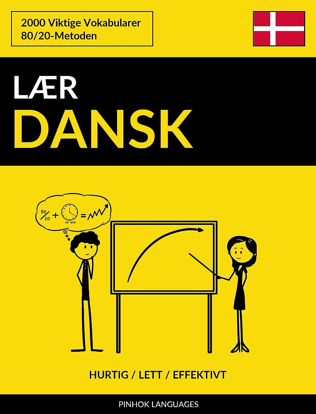アパルできない半径L?r Dansk - Hurtig / Lett / Effektivt: 2000 Viktige Vokabularer (Norwegian Edition)