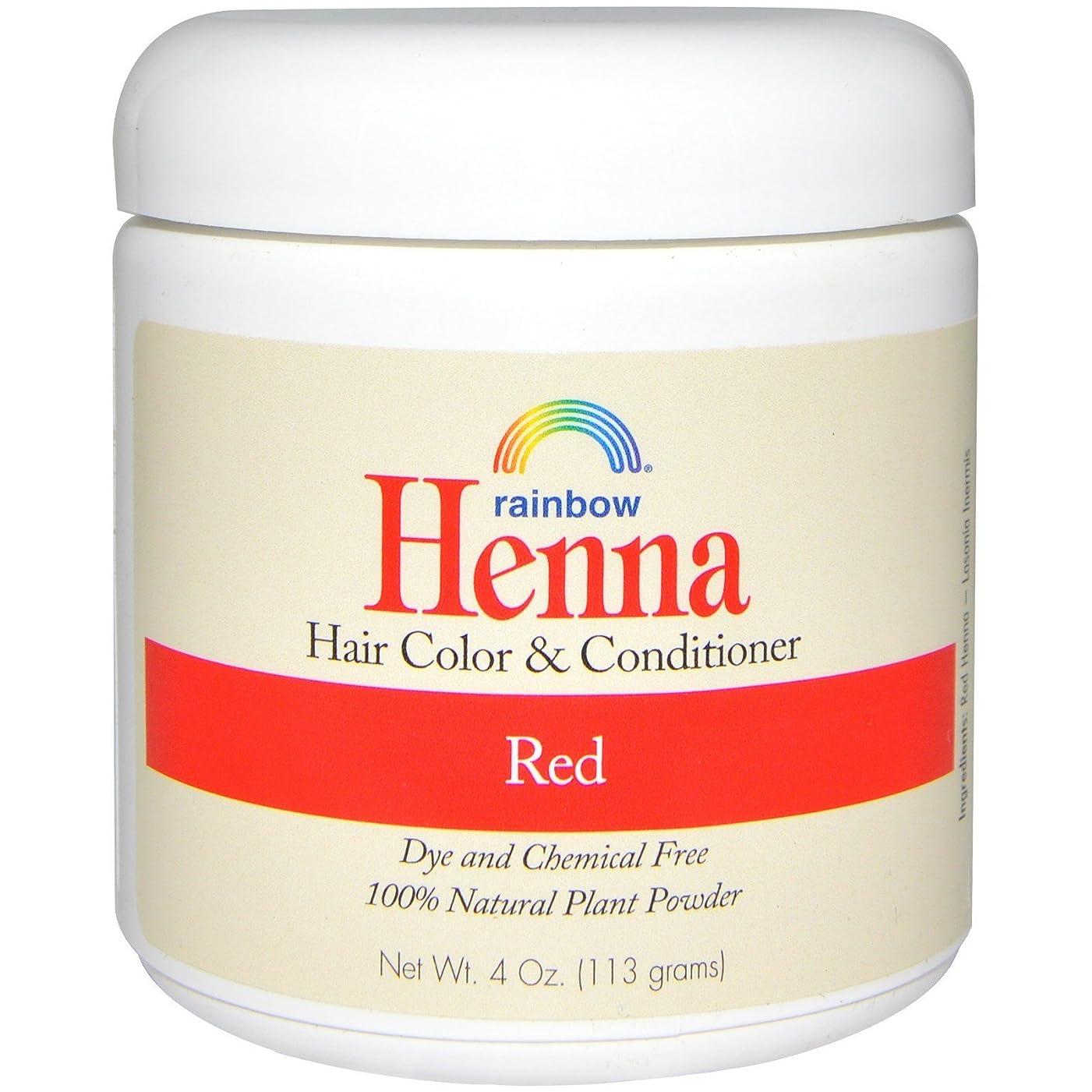正しい階段決してRainbow Research - Hennaのペルシャの赤い毛色の赤 - 4ポンド [並行輸入品]
