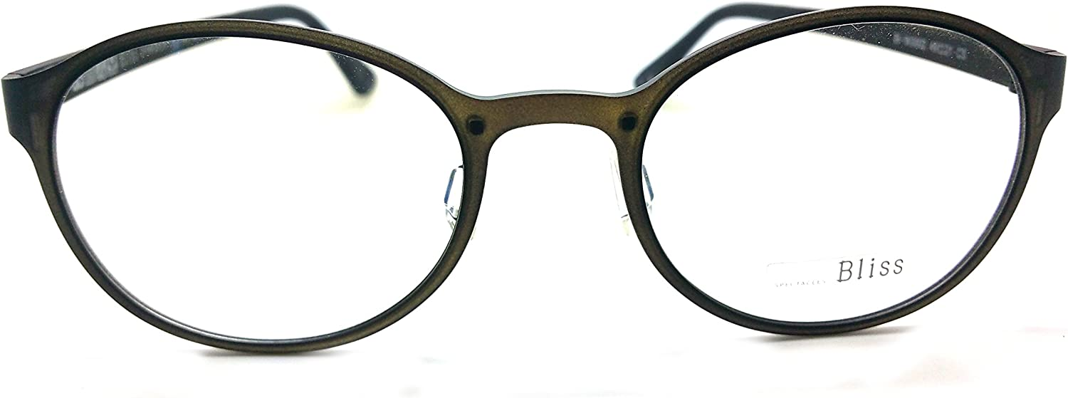 Bliss Prescription Eye Glasses Frame Ultem Super Light, Flexible 3002 C5