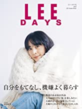 LEE DAYS (リーデイズ) vol.2 2021 Autumn Winter [雑誌]