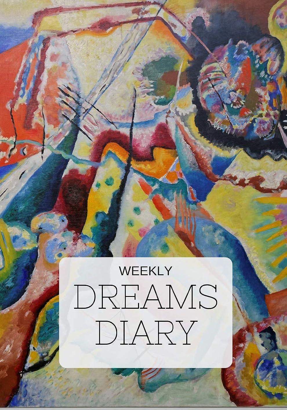 ファッションウミウシ報復するWeekly Dream Diary: 7