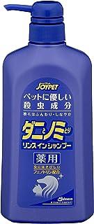 JOYPET(ジョイペット) ダニとノミ取り リンスインシャンプー 犬猫用 徳用 600mL