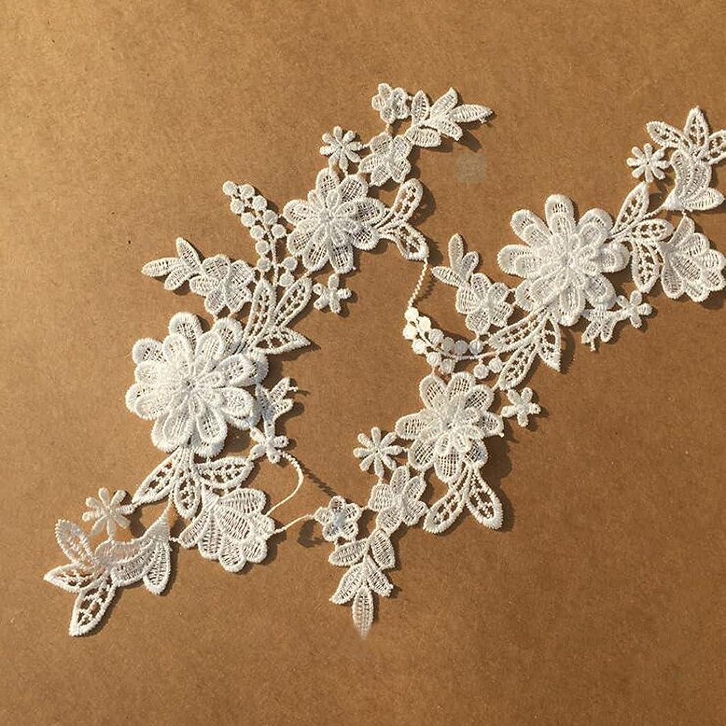 1 Pair Off-white Lace Flower Applique Headdress Hair Accessories Flowers Wedding Dress Patch DIY Accessories Bridal Veil Decoration