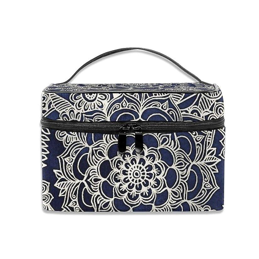 ピボット喉が渇いた緯度クリーム色の花のモロッコパターンで濃い藍インキ化粧バッグポータブル旅行化粧品バッグオーガナイザージッパートイレタリーバッグ用女性