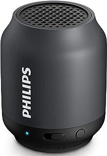 مكبر صوت بلوتوث لاسلكي قابل للحمل من فيليبس BT50