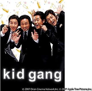 kidgang(字幕版)