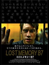LOST MEMORY B7(字幕版)