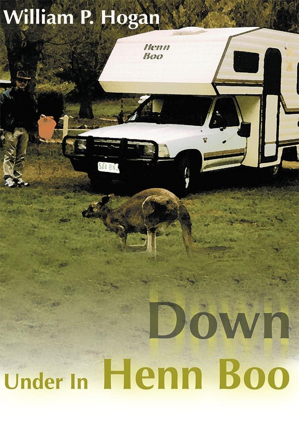 ワークショップ謙虚なぞらえるDown Under in Henn Boo (English Edition)