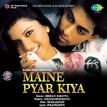 Maine Pyar Kiya (Original Motion Picture Soundtrack)