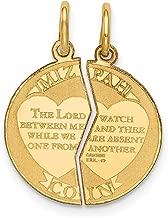 14k Yellow Gold 2-Piece Break Apart Mizpah Coin Emotional Bond Words Genesis 31:49 on Round Charm 22x17mm