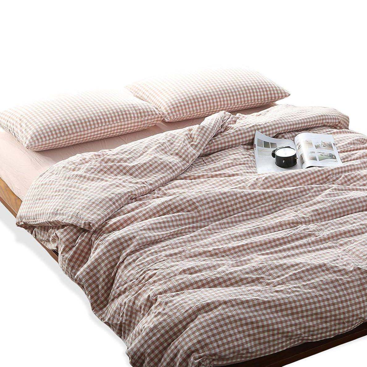 九テンション枯渇するFashion·LIFE 掛ふとんカバー ボックスシーツ ピーロカバー 100%綿 和式4点セット チェック小柄 寝具カバーセット ベッド用 封筒式 通気性 四季適用 シンプル 高級感 YKKファスナー キング