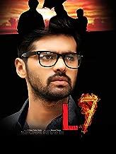 Best l7 telugu movie Reviews