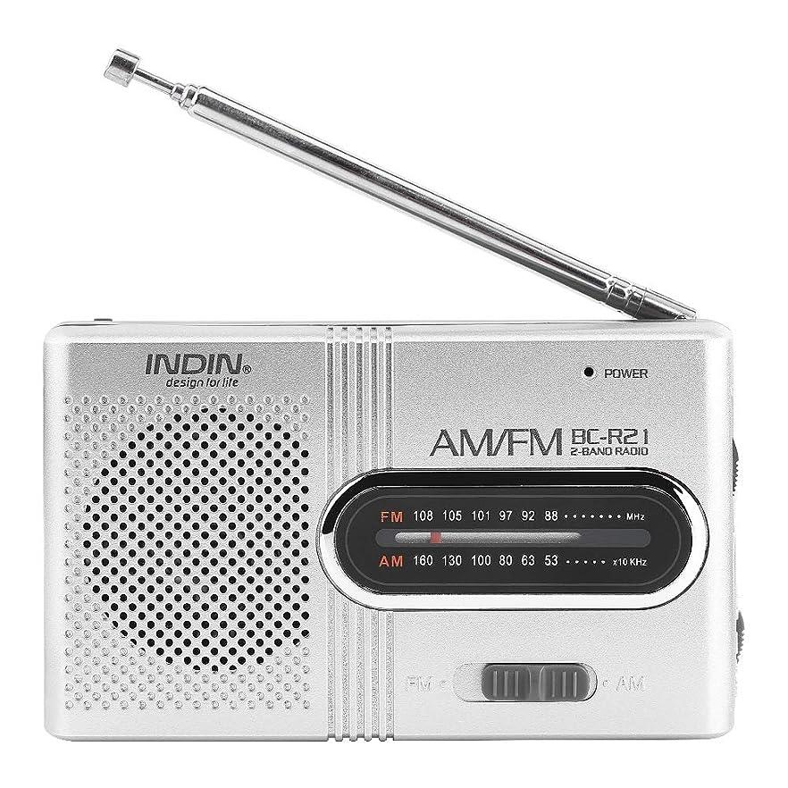 雲大胆な突き刺すYosoo ポケット ポータブル ミニ AM/FMラジオ スピーカー 世界受信機 伸縮アンテナ 小型 携帯型 乾電池対応 長寿命 ハンディーポータブルラジオ 多機能