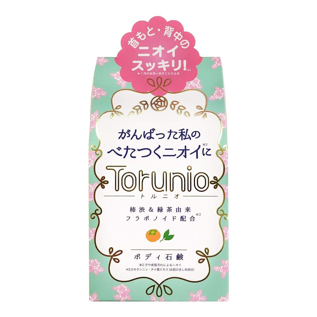 ロゴ依存発音Torunio(トルニオ)石鹸 100g