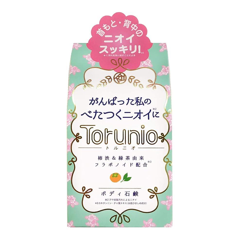 骨の折れるレッスン偽造Torunio(トルニオ)石鹸 100g