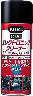 KURE(呉工業) エレクトロニッククリーナー (380ml) 電気・電子パーツクリーナー [ 品番 ] 3012 [HTRC2.1]