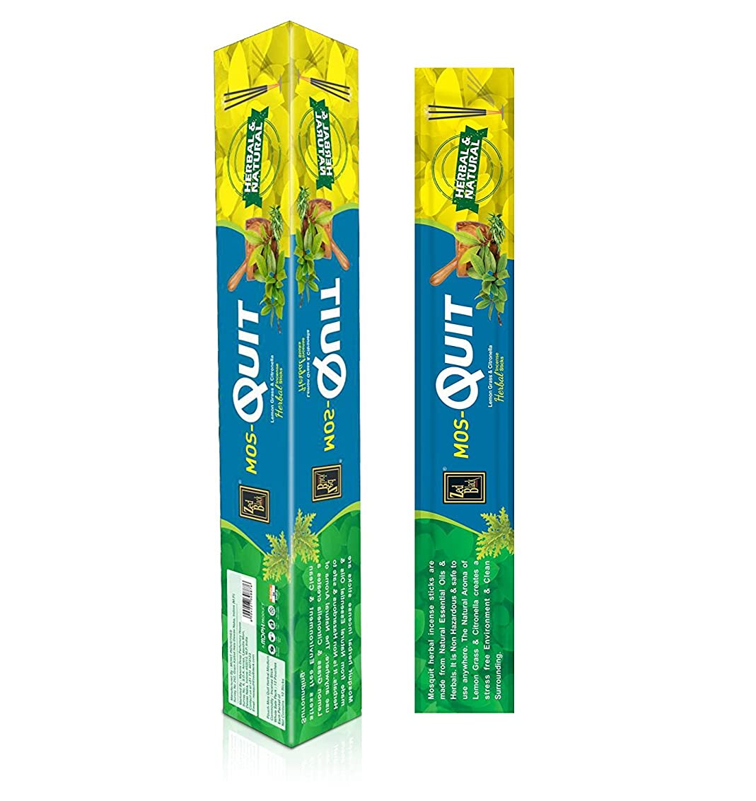 先のことを考える太平洋諸島むしゃむしゃMosquit Incense Sticks?–?120ハーブスティック?–?Mosquito Repellent自然な香りSticks?–?効果的な& worthy-madeから天然エッセンシャルオイル、ハーブ製品?–?Scented Oil Sticks