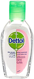 Dettol Skincare Anti-Bacterial Instant Hand Sanitizer 50 ml