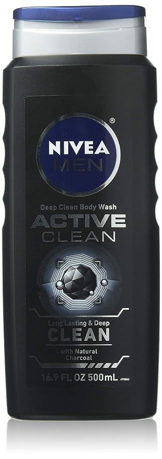 制約手段用心深いNivea Men 男性のボディウォッシュ用ニベアアクティブクリーン16.9オズ(2パック) 2パック