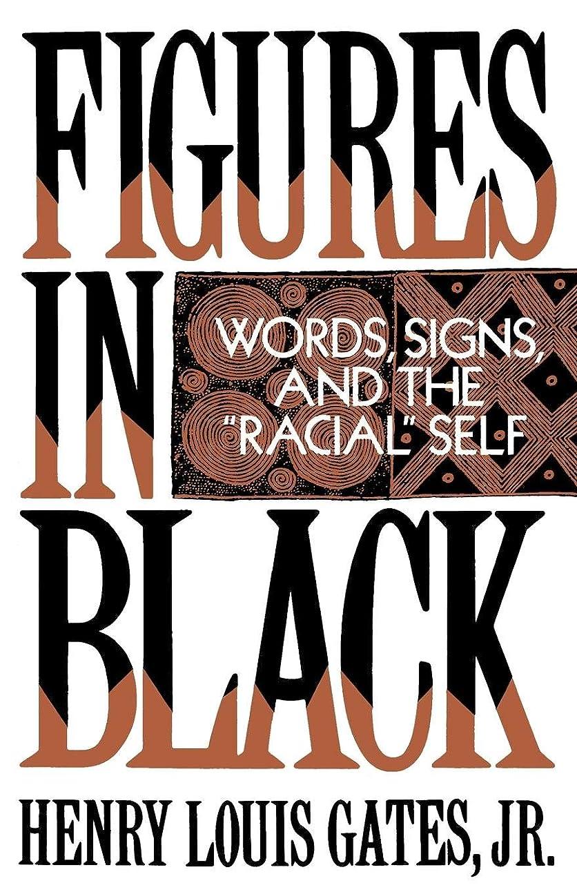 非行乳白色冷酷なFigures in Black: Words, Signs and the