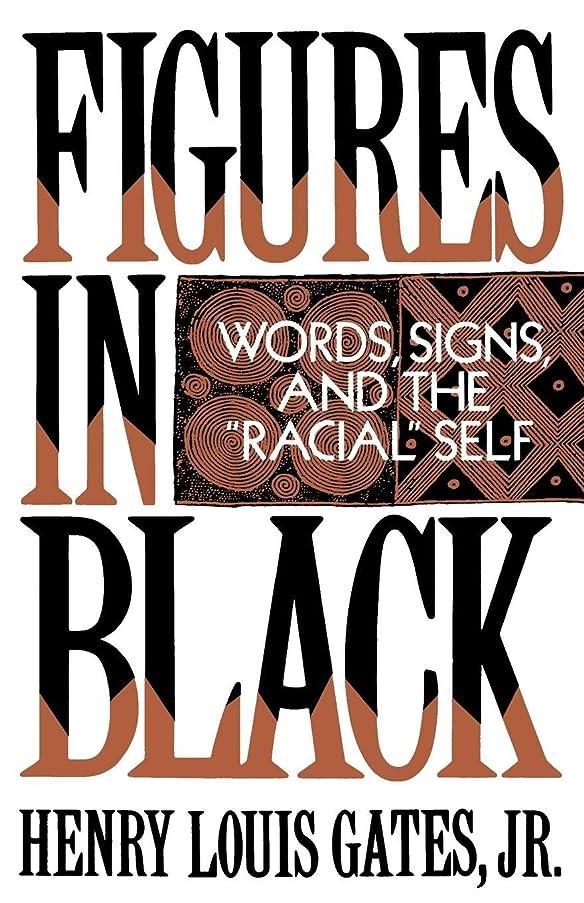 痛み接ぎ木ボトルFigures in Black: Words, Signs and the