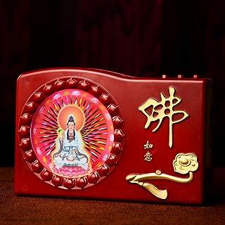 EBERMA Adornment,风水 Feng Shui Furnishing Articles 2019本命年红绳腰链红玛瑙猪年送吉红腰带腰绳男女款