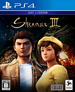 SEGA SHENMUE III SONY PS4 PLAYSTATION 4 REGION FREE JAPANESE IMPORT