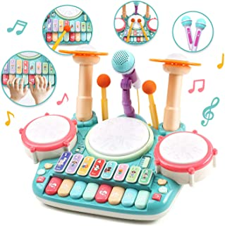 CUTE STONE 5 in 1 Musical Instruments Toys,Kids Electronic Piano Keyboard Xylophone Drum Toys Set with Light, 2 Microphone, Learning Toys Gift for Learning Gift for Baby Infant Toddler Girls Boys