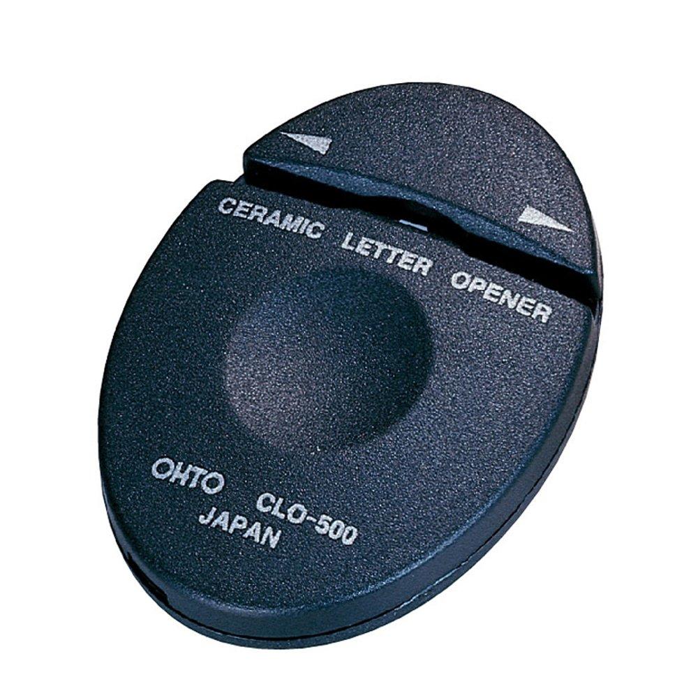Auto ceramic black letter opener