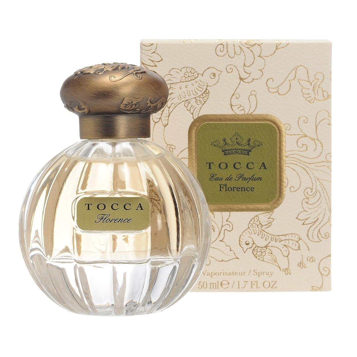 ハッピースケート侮辱トッカ(TOCCA) オードパルファム フローレンスの香り 50ml(香水 パリジェンヌの洗練された美しさを演出する、ガーデニアとスミレが漂う上品なフローラルの香り)