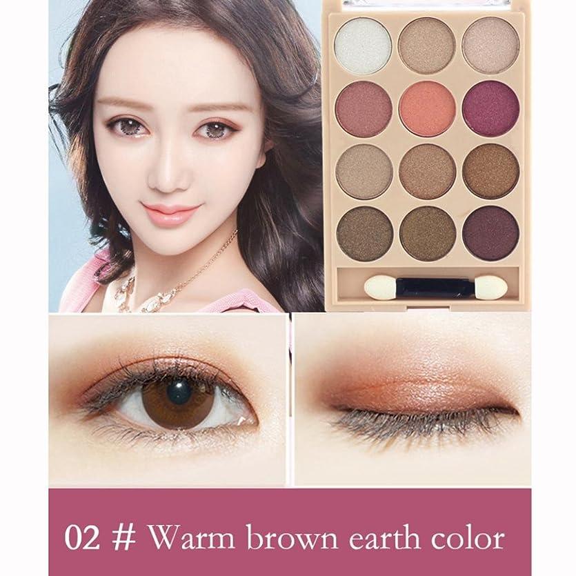 風邪をひく補足そうでなければアイシャドウ パレット TangQI 12色 パール/マット 多色 4タイプ 長持ち 肌に優しい 自然 日常 ピンク系 桃花色系 可愛い 韓国風 人気 オシャレ 小型 携帯便利 高品質 (B)