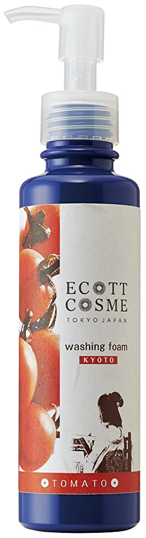 部分的に絶えず追放するエコットコスメ オーガニック ウォッシングフォーム(しっとり) トマト?京都府