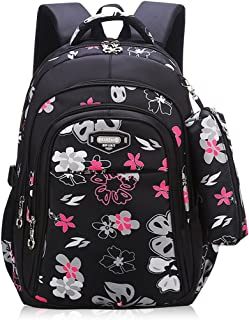 Backpack for Girls, Wraifa Flower Printed Primary Junior High School Bag Bookbag