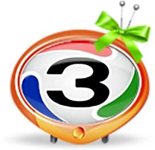 Thai TV3