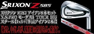 DUNLOP(ダンロップ) SRIXON スリクソン Z585 アイアン 8本セット 【番手:I#5~PW+(単品2本自由選択)】 N.S.PRO MODUS3 TOUR 105 DST スチールシャフト メンズゴルフクラブ 右利き用