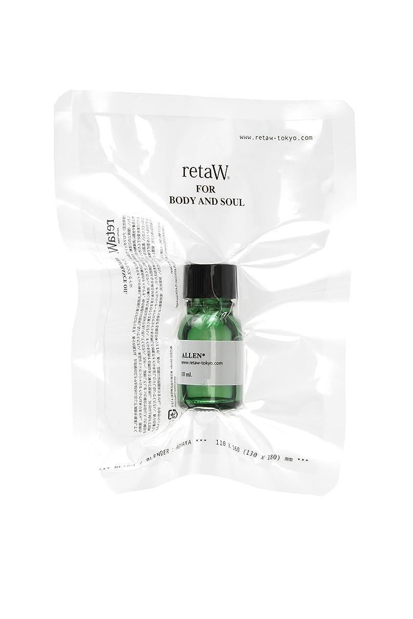 中央可塑性差【retaW】フレグランスオイル ALLEN*